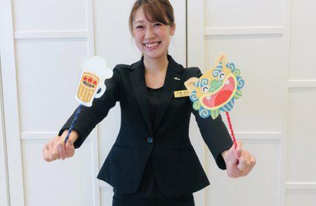 新規プランナー:中嶋 由佳
