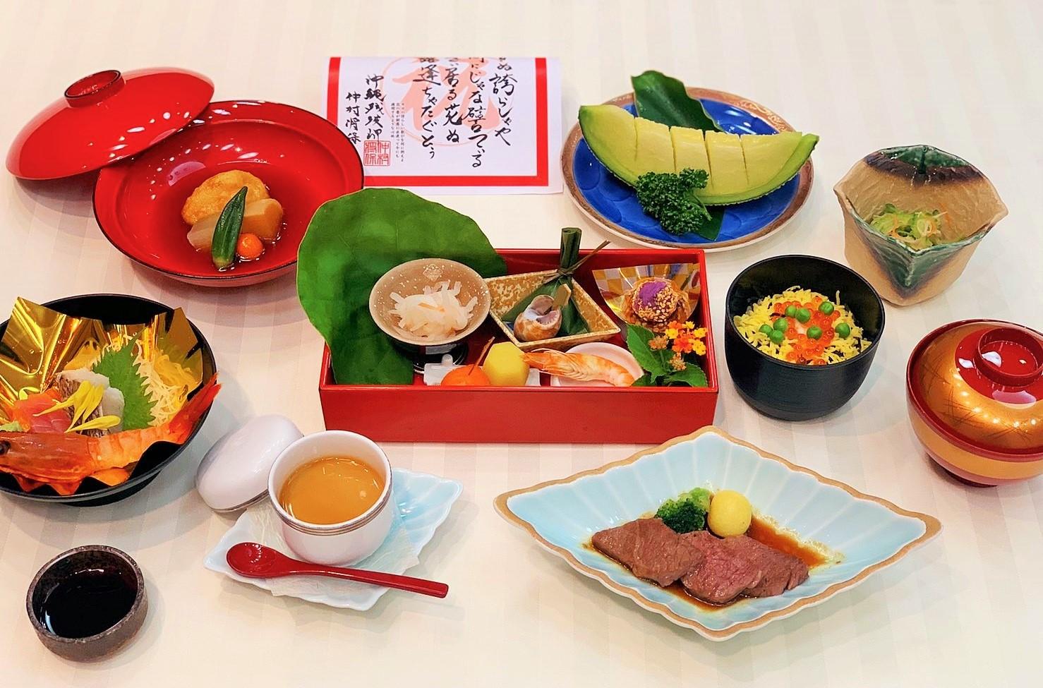日本会席料理 イメージのフォトギャラリー