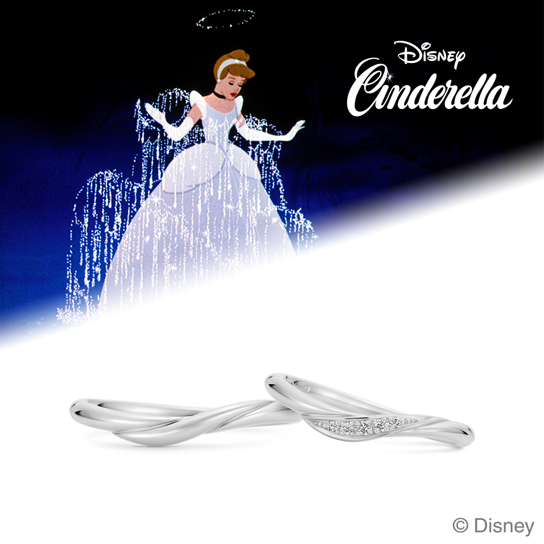 [Disney] シンデレラ『Believe in Magic』