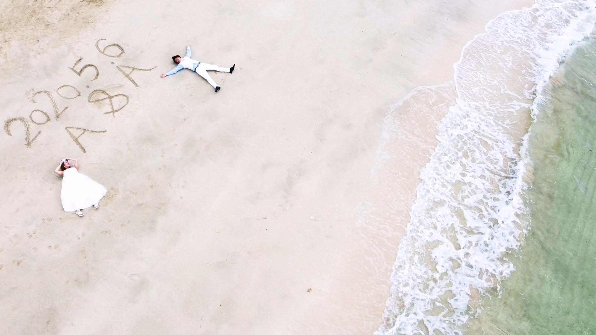 ドローン空撮で砂に文字を書いても楽しい!のフォトギャラリー