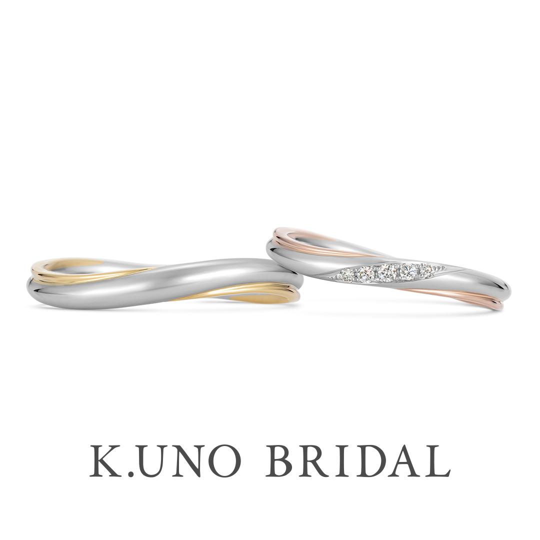 【カローレ】2色の金属を使用したデザインのマリッジリング